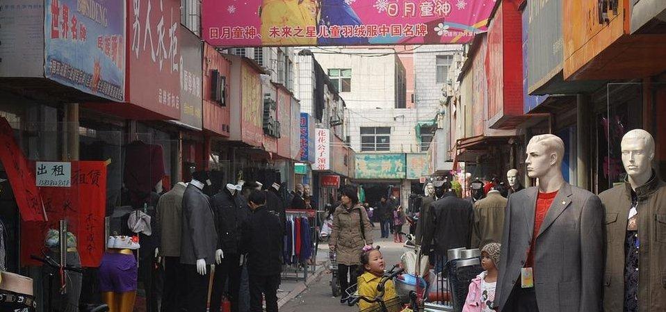Čínské zboží, ilustrační foto