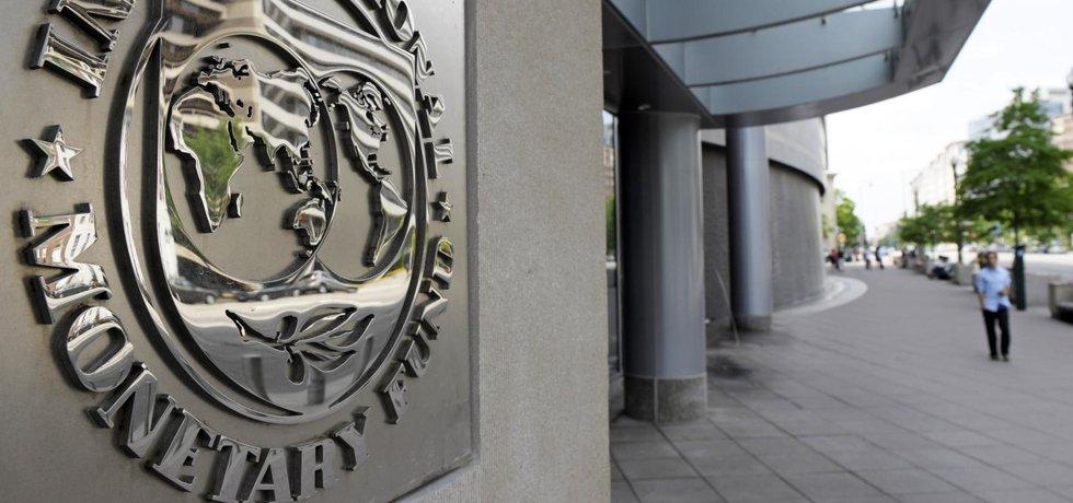Sídlo MMF ve Washingtonu