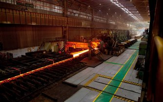 Čínská ocelárna Shanghai Baosteel Group Corporation