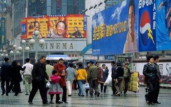Čínské kino - ilustrační foto