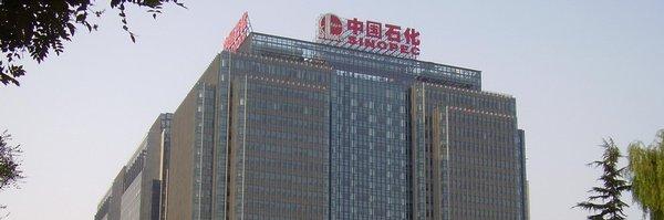 Na trhu je k mání podíl v čínském ropném podniku. Za 17 miliard dolarů