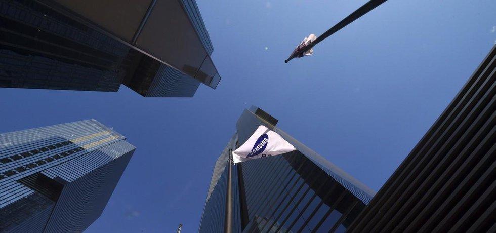 Centrála Samsungu v jihokorejském Soulu