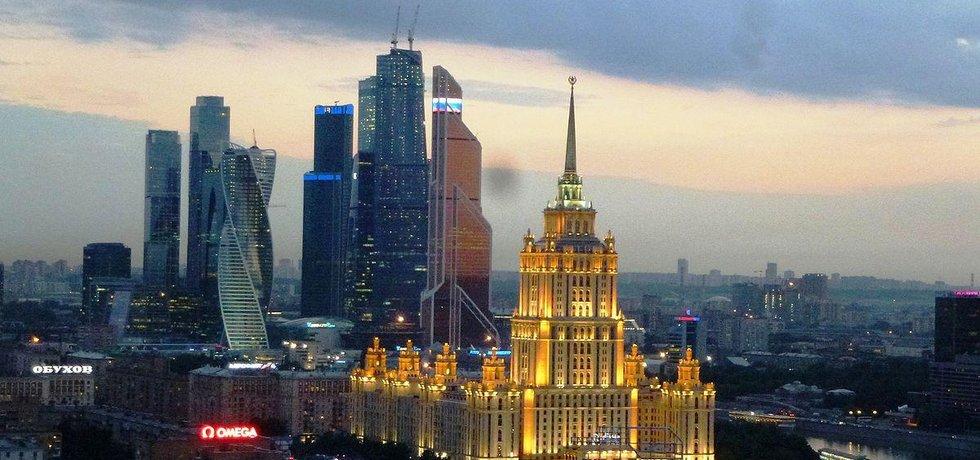 Moskevské obchodní centrum