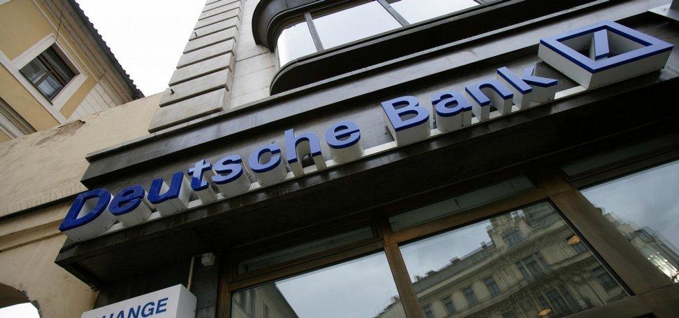 Budova Deutsche Bank v Jungmannově ulici na Praze (Autor: Pinkas Martin/Euro)