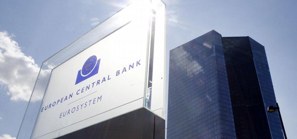 ECB, Evropská centrální banka,