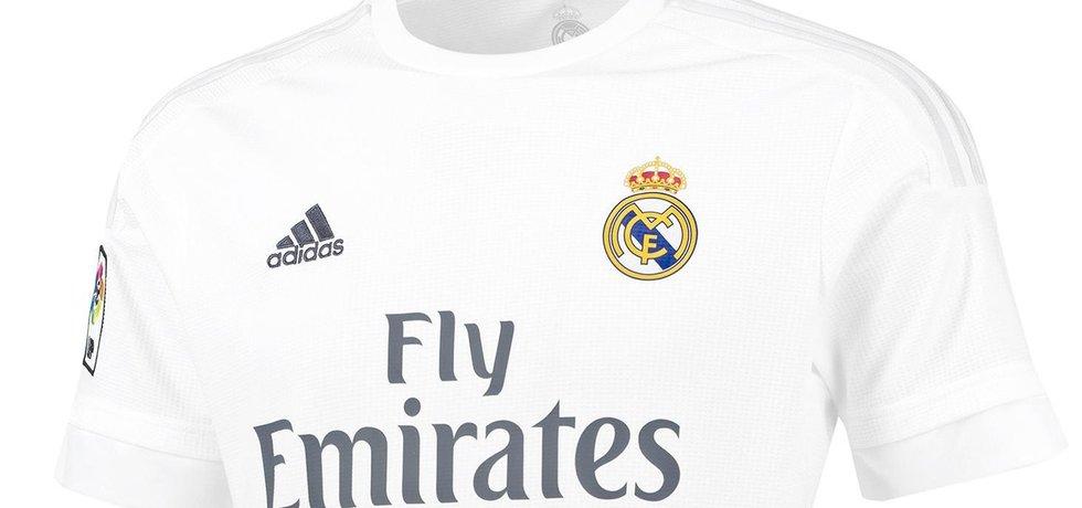 Fotbalový dres Realu Madrid (Zdroj: Real Madrid)