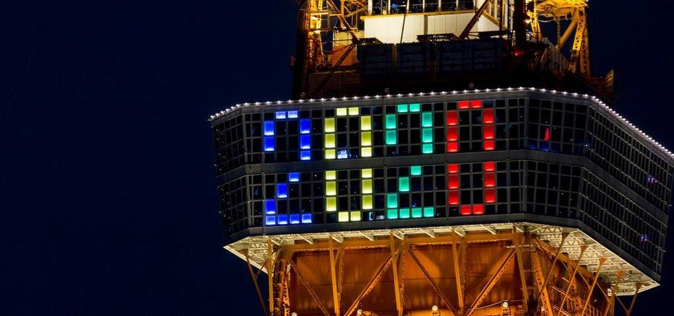 Olympijské hry v Tokiu budou ve znamení technologií (Zdroj: Flickr.com)