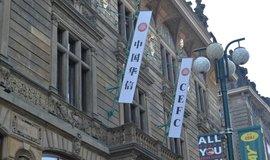 Budova bývalé Živnostenské banky v Praze, sídlo společnosti CEFC Investment (Europe)