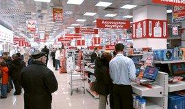 Ruský obchod Eldorado (Zdroj: Profimedia.cz)
