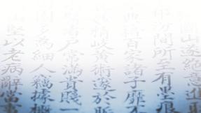 *čínská medicína, Čína, alternativní medicína