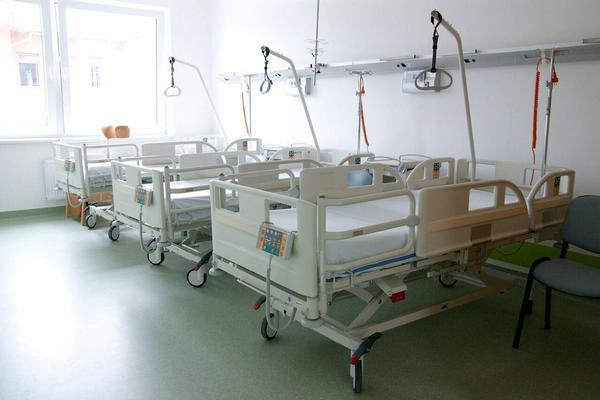 interní oddlěení Slezské nemocnice v Opavě