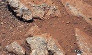Curiosity, Mars