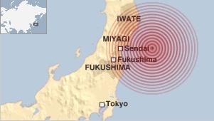 Epicentrum zemětřesení