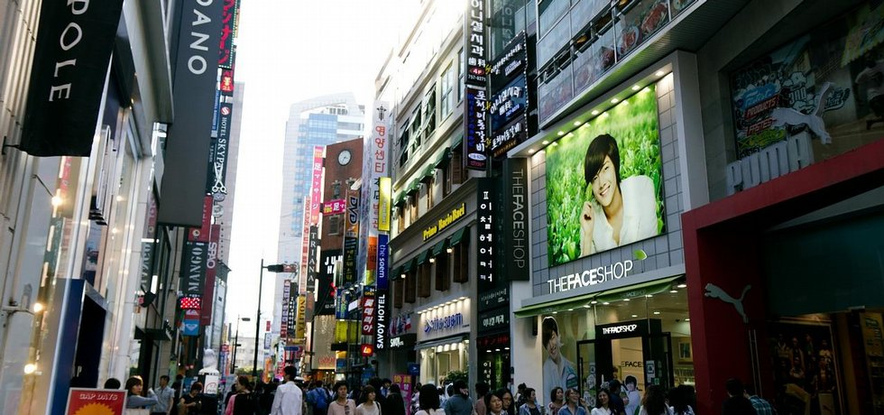 Soul, Jižní Korea
