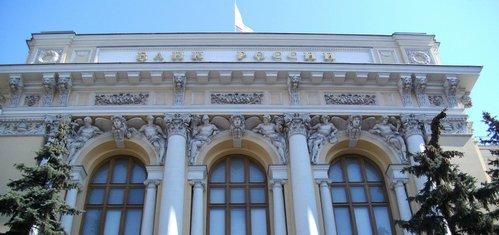 Rusko zvýšilo sazby už na 9,5 procenta. Doplácí na ukrajinskou krizi