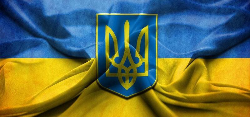 Ukrajina,