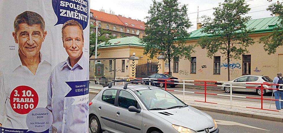 Předvolební kampaň Ano 2011