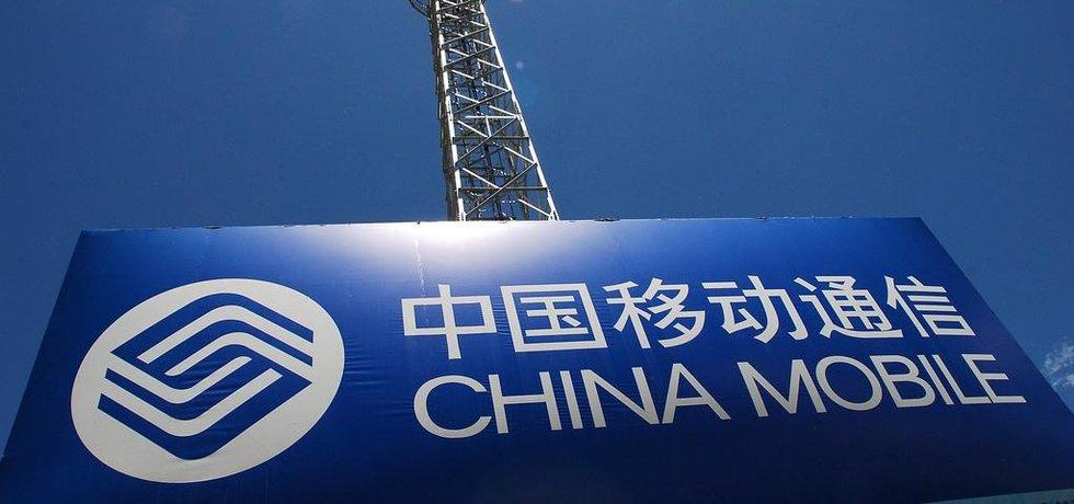 Operátor China Mobile zvýšil zisk (Zdroj: Flickr)