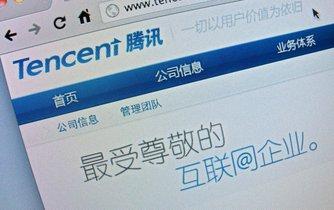 Tencent, čínská verze Facebooku a Twitteru