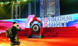 Nový čínský trh technologických akcií Star