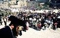 Jeruzalém, ilustrační foto