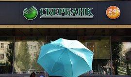 Sberbank, ilustrační foto