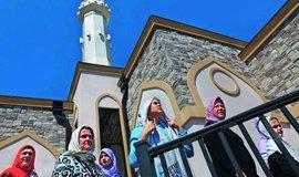Minaret na Středozápadě