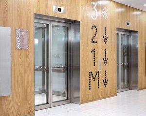 Výměna výtahu a potřebná povolení