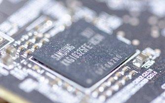 Čip od Samsungu