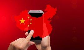 Čínská cenzura, ilustrační foto