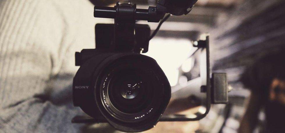 Kamera, ilustrační foto