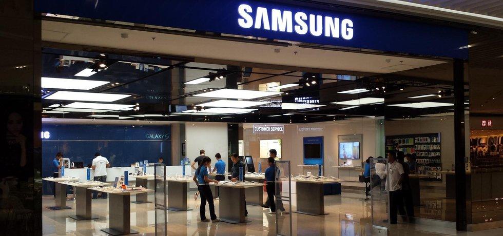 Prodejna Samsung na Filipínách