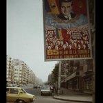 Kult osobnosti. Plakát z Bukurešti v roce 1986.