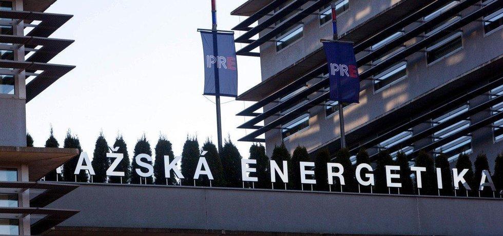 Pražská energetika, ilustrační foto