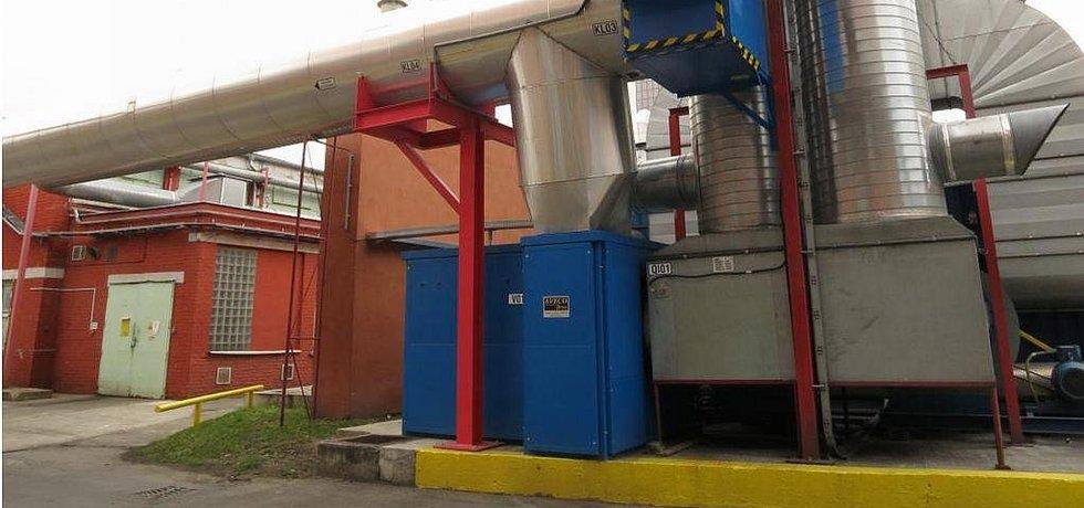 Čištění spalin a odpadních plynů