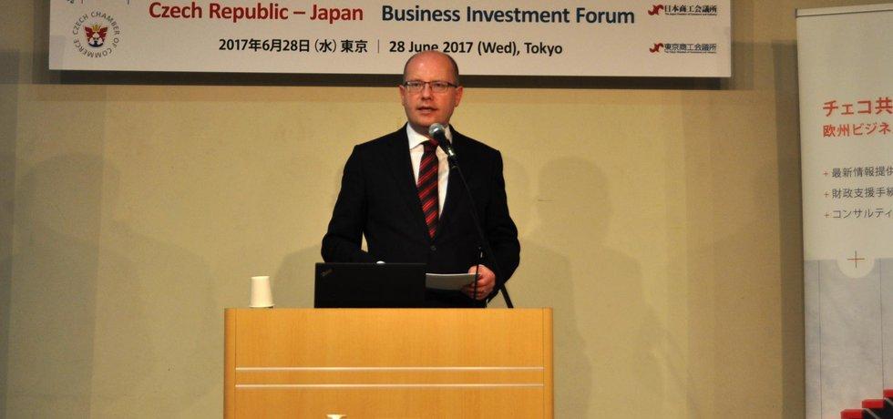 Bohuslav Sobotka na obchodním fóru