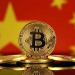 Těžba bitcoinů má v Číně skončit, ilustrační foto