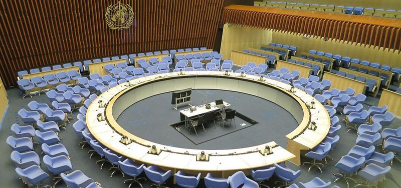 WHO Headquarters main conference room