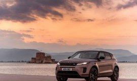 Luxusní SUV nejen do města. Takový je nový Range Rover Evoque druhé generace