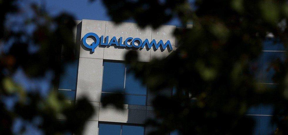 Budova výrobce čipů Qualcomm
