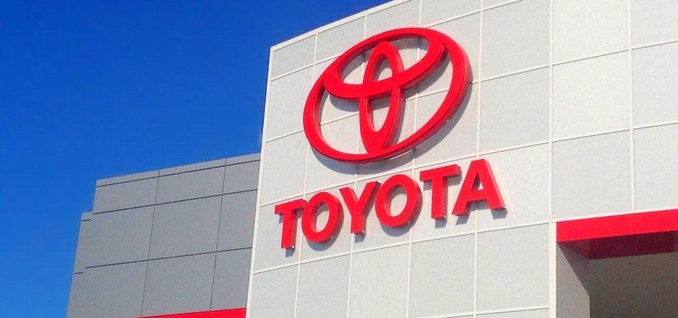 Toyota, ilustrační foto