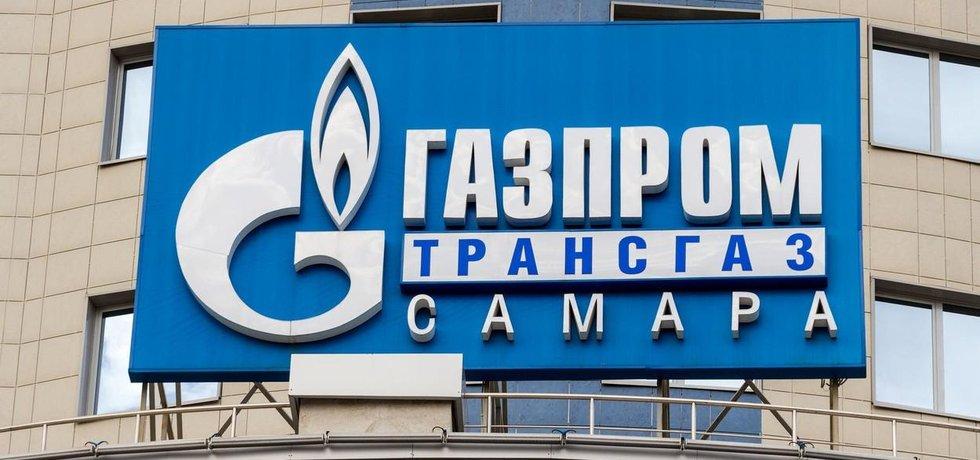 Logo Gazpromu na budově v Samaře
