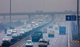 Čínská dálnice, ilustrační foto.