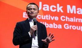 Zakladatel internetového obchodu Alibaba a nejbohatší Číňan Jack Ma