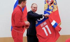 Obnovení značky Putin, ilustrační foto