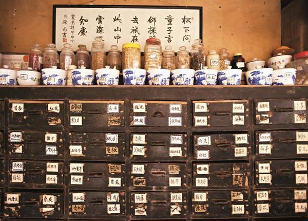 čínská medicína, alternativní medicína