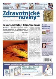 Obálka 43/2007