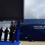 Křest lodi Christophe de Margerie