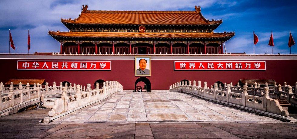 Peking (ilustrační foto)
