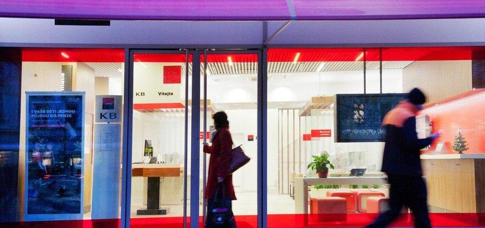 Pobočka banky, ilustrační foto